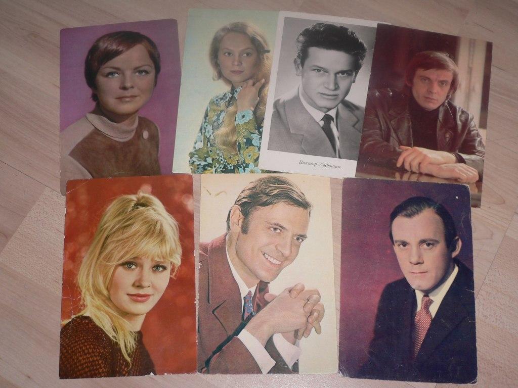 открытки ссср с актерами кино образ