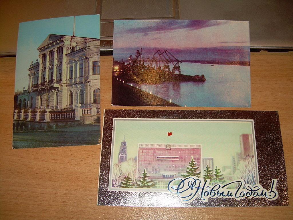 Большие открытки пермь