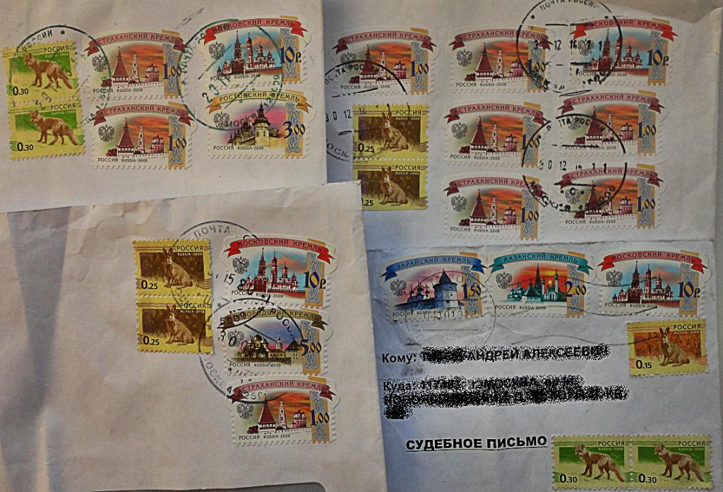депо сколько марок нужно наклеить на открытку по россии такого плана