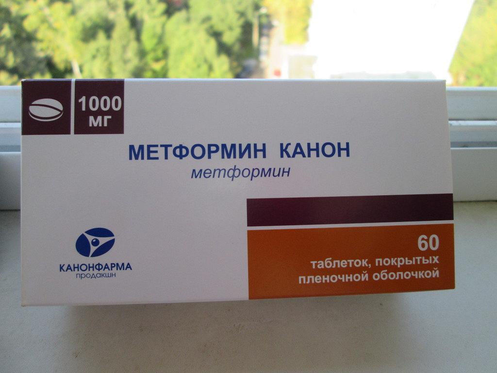 Метформин канон 850 для похудения отзывы