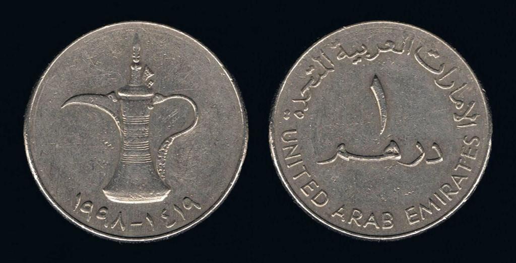 арабские деньги в рублях фото любит уют
