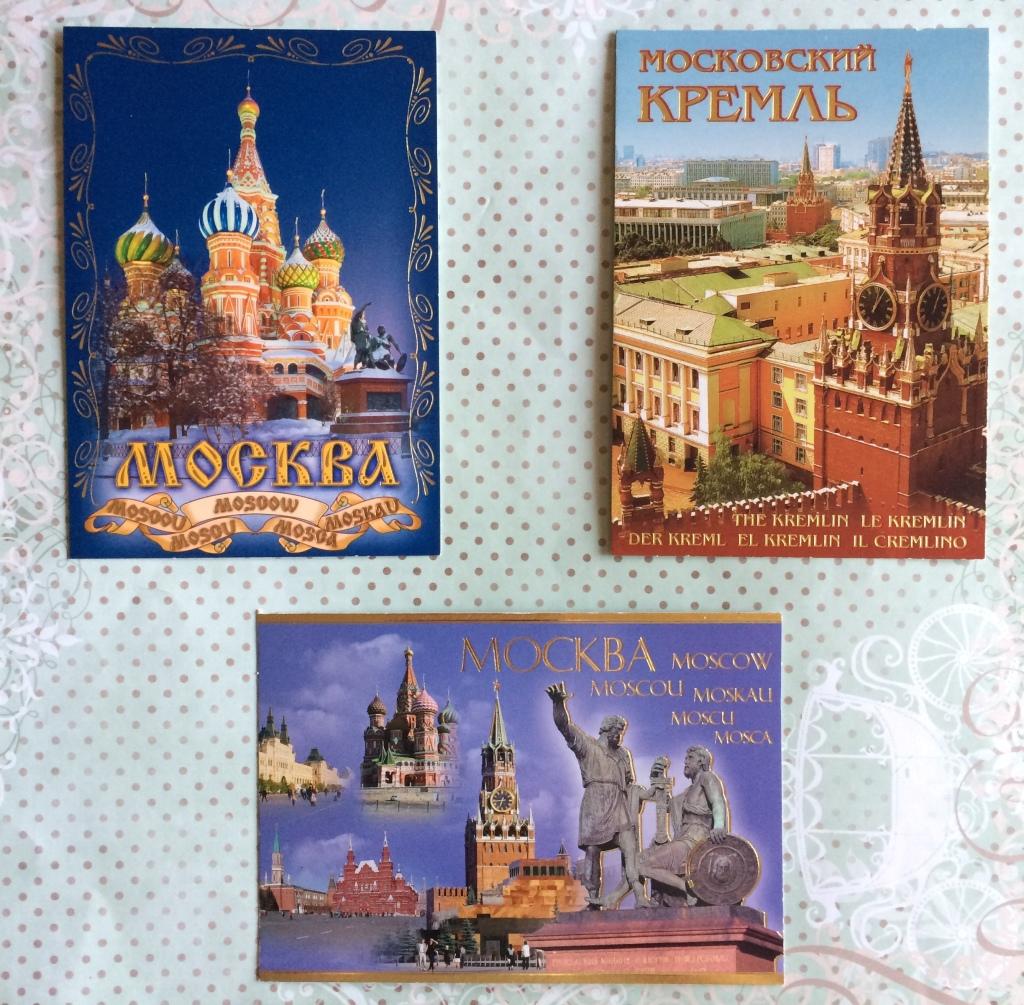 открытки для посткроссинга в москве природой