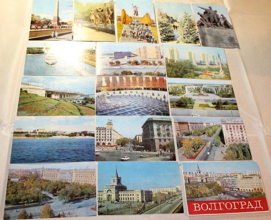 открытки город волгоград можем
