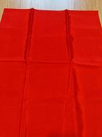 Отдается в дар Красная ткань