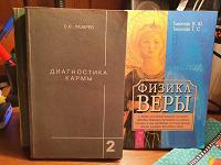 Отдается в дар Книги Тихоплав, Лазарев