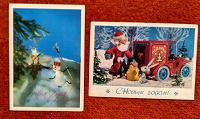 Отдается в дар Советские открытки (кукольные)
