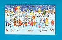 Отдается в дар Новогодние марки