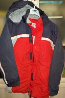 Отдается в дар Куртка на 140 см