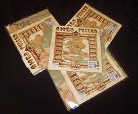 Отдается в дар Рассея — CD альбом группы «Любэ»