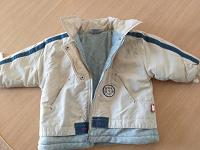 Отдается в дар Куртка демисезонная 74 размер