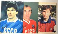 Отдается в дар открытки футбол