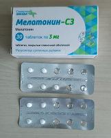 Отдается в дар Лекарство — Мелатонин 3мг