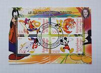 Отдается в дар Блок марок Disney
