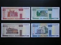 Отдается в дар Банкноты в «прессе»