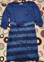Отдается в дар Платье синее