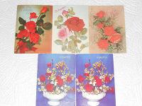 Отдается в дар Открытки — розы и 2 открытки Похитоновой