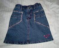 Отдается в дар Джинсовая юбочка для девочки.