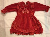 Отдается в дар Платье плюшевое