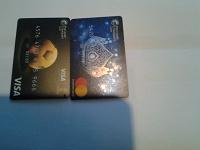 Отдается в дар Карты банковские действующие