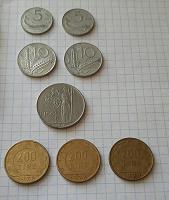 Отдается в дар Монеты Италии