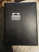 Отдается в дар Папка для документов