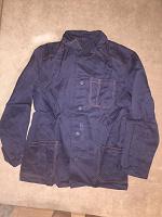 Отдается в дар Рабочая униформа (мужская рубашка), S-M