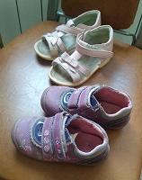 Отдается в дар Обувка девочке малышке