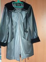 Отдается в дар Куртка трапеция с градиентом, с капюшоном синтетика 50 р