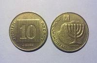 Отдается в дар Монета Израиль 10 агорот