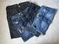 Отдается в дар Джинсовые юбки