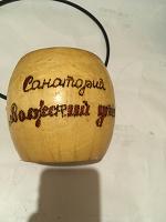 Отдается в дар Бочонок деревянный солонка 18 см высотой