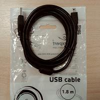 Отдается в дар Кабель USB, 1,8 м