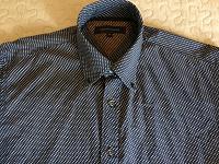 Отдается в дар Рубашка мужская размер 48