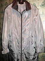 Отдается в дар Куртка женская, 60 размер