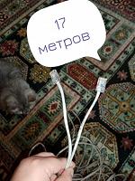 Отдается в дар Компьютерный удлинитель интернет кабель