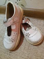 Отдается в дар Белые туфельки 30 размер