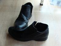 Отдается в дар туфли мужские,