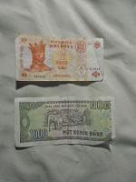 Отдается в дар Банкноты Молдова и Вьетнам