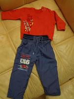 Отдается в дар утепленные штаны с оранжевой кофточкой на 92 см