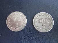 Отдается в дар Две монеты по пять «баксов»