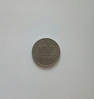 Отдается в дар 100 рублей монета