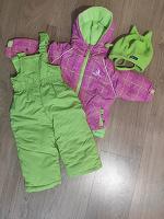 Отдается в дар Куртка и штаны для девочки