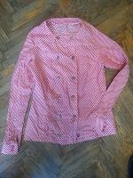 Отдается в дар Рубашки и блузки