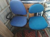 Отдается в дар Офисные стулья