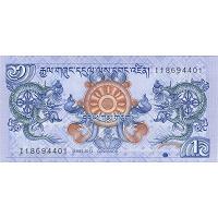 Отдается в дар Банкнота Бутана