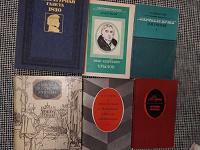 Отдается в дар книги по литературоведению