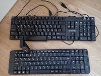 Отдается в дар Клавиатура. 2 шт