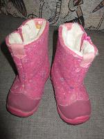 Отдается в дар Обувка малышам