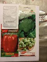 Отдается в дар Морковь, брокколи и ещё что-то