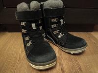 Отдается в дар Ботинки зимние ReimaTec р-р 32.